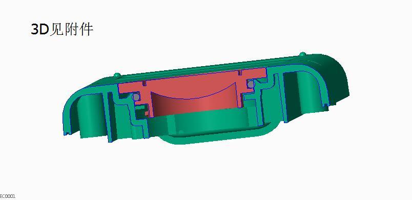 第二例 手环防水 充电口防水结构较典型