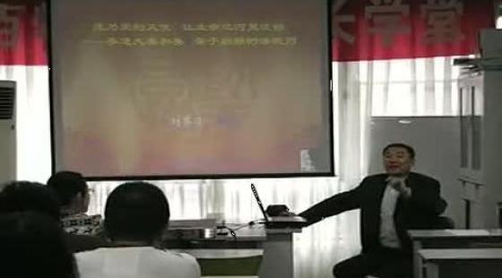 成为爱的天使,让生命之河更流畅(二)-刘霁日教授