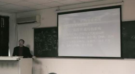 西南大学在职研究生班--心理学导论课程(一)