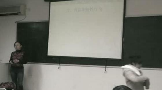 西南大学在职研究生班--发展心理学(四)