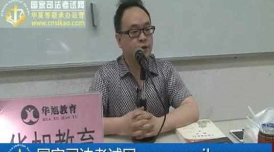 刘凤科刑法(第6讲)2013司法考试基础精讲