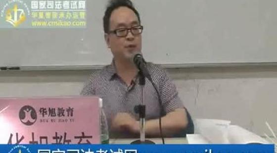 刘凤科刑法(第7讲)2013司法考试基础精讲