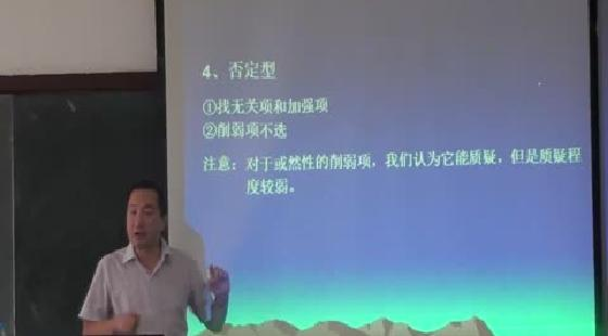 2015年国家、天津公务员选调生考试逻辑判断备考复习免费试听课程