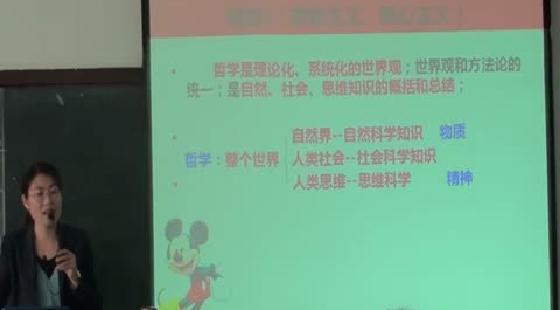 2015年天津选调生考试综合知识公共基础备考复习指导