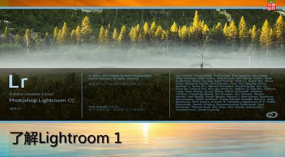 Lightroom6.0数码摄影照片的导入与分类视频教程【育碟教育】