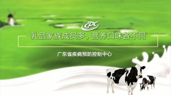 陈子慧-乳品家族成员多,营养口味各不同