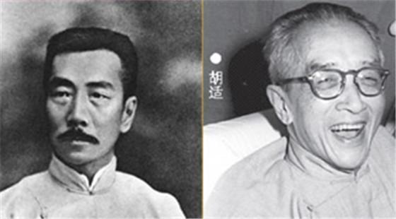 六年级下-中国现当代文学汇总-第十一课:中国现代文学之重点国学家举例