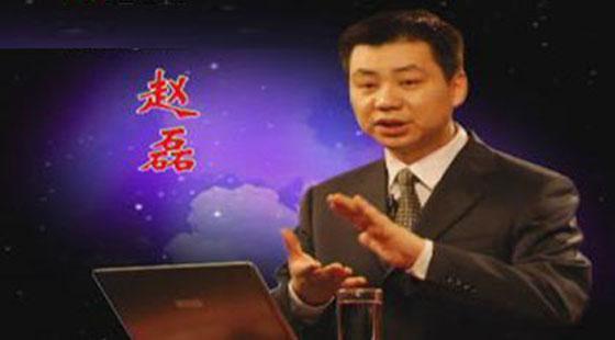 中小企业人才的选用-赵磊-第一集【免费试用】