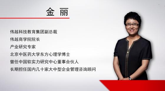 【中医健康管理师必修课2】中医健康管理概述(产业)