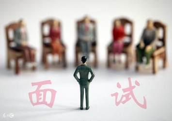 王跃伟元月14日录播课