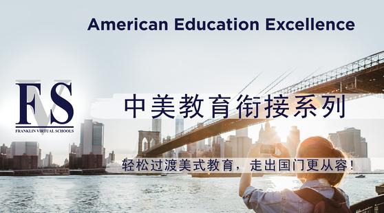 ELE语言提升-初级试听课程